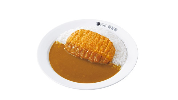 coco ichibanya curry article